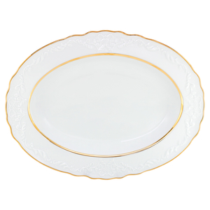 Prato Sobremesa 20cm 0