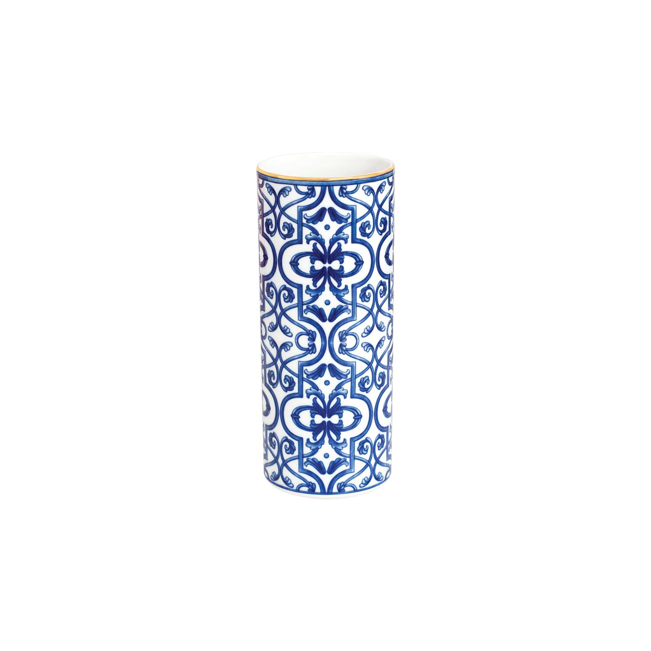 Vase 20cm Pure Shape 0